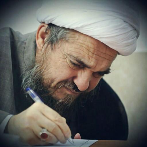 کتاب داروخانه تخصّصی (استاد تبریزیان) - باسلام