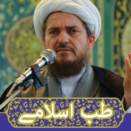 پماد مفاصل - باسلام
