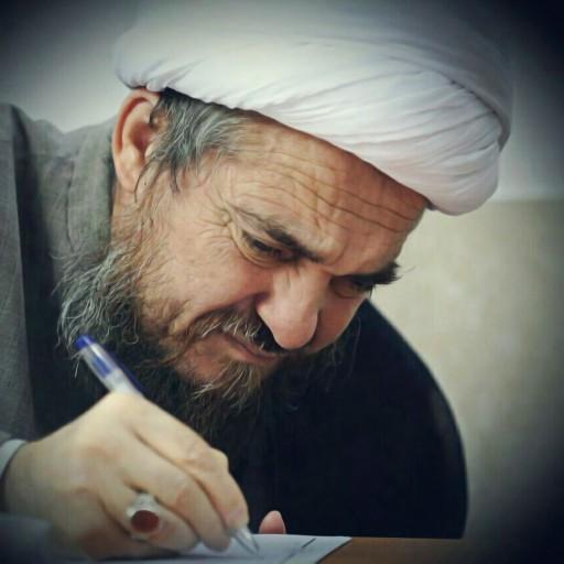 هاضوم (هضم کننده) - باسلام