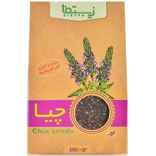 دانه چیا زیستفا 250 گرمی - باسلام
