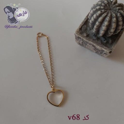 آویز ساعت فارهه کد v68- باسلام
