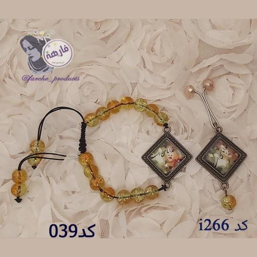 ست دستبند و گیره فارهه کد 039- باسلام