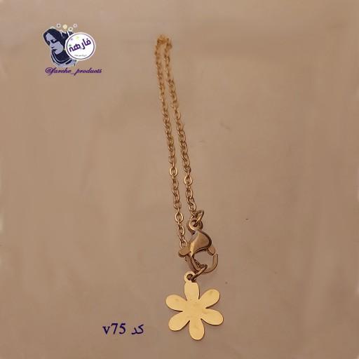 آویز ساعت فارهه کد v75- باسلام