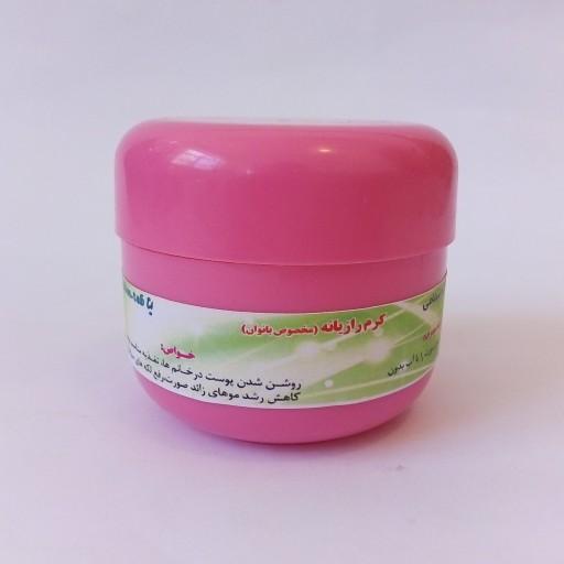 کرم روشن کننده پوست(رازیانه)- باسلام