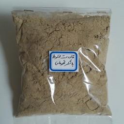 قاووت مخلوط (250گرم) (شیرین شده با شکر قهوه ای)