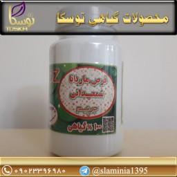شیاف ماریانا دکتر آز شمعدانی اصل گیاهی 40 عددی تنگ کننده و رفع عفونت واژن