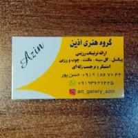 امیر حسن پور