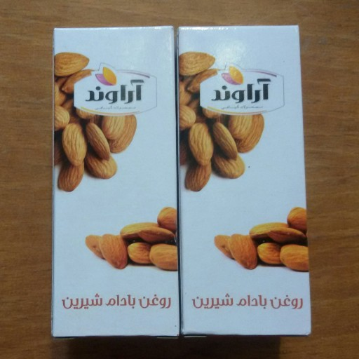 روغن بادام شیرین طبیعی- باسلام