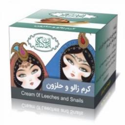 کرم طبیعی زالو و حلزون  30 گرمی  ایران گیاه