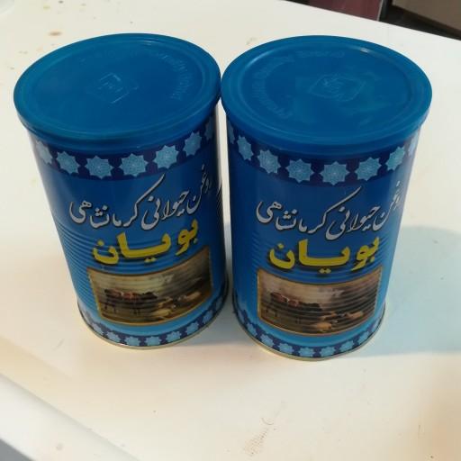 روغن حیوانی کرمانشاهی گاوی-گوسفندی بویان ( روغن زرد - روغن کرمانشاهی )- باسلام