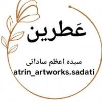 سیده اعظم ساداتی