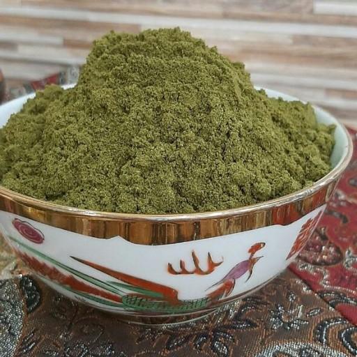 ادویه قورمه سبزی- باسلام