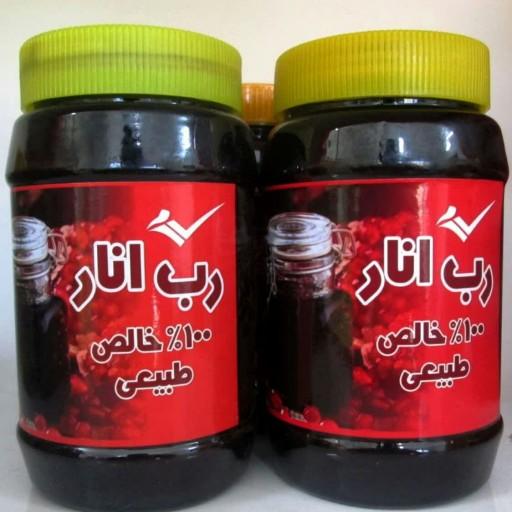 رب انار ملس (1000گرمی)- باسلام