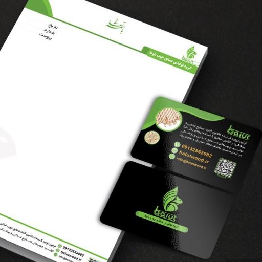 چوب نبات بلوط(یک بسته 20هزار تایی)- باسلام