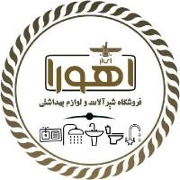 شیرآلات و لوازم بهداشتی
