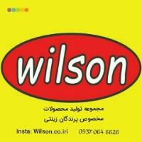 ویلسون شاپ