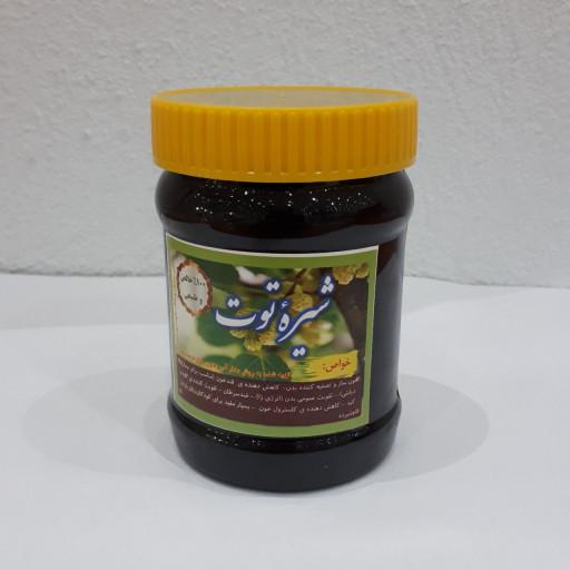 شیره توت طبیعی برکت - باسلام