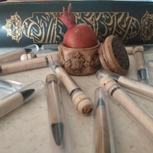 سرمه ترکیبی ( سرمه اثمد + سرمه ده مغز) مدادی مشکی برکت (مداد چشم و ابرو)- باسلام