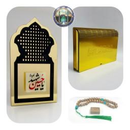 سنگ حرم امام حسین+تسبیح تربت ( بسته فرهنگی نفیس سوغات حرم)