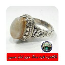 انگشتر نقره سنگ حرم امام حسین( دست ساز) 10گرم کد4)نگین از سنگ مطهرحرم