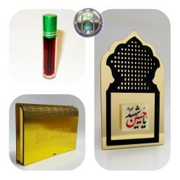 سنگ حرم امام حسین+عطر کربلا (بسته فرهنگی نفیس سوغات حرم)