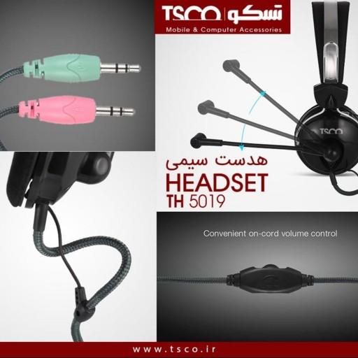 تصویر هدست با سیم تسکو مدل TH 5019 TSCO TH 5019 Wired Headset