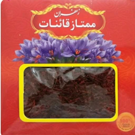 زعفران یک مثقالی سرگل قائنات ارسال رایگان- باسلام
