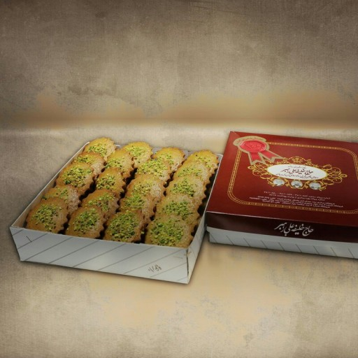 کیک یزدی- باسلام
