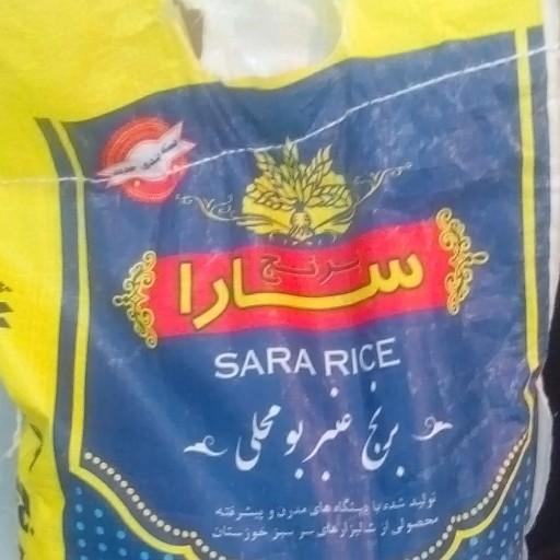 برنج عنبربو 10 کیلو عزیزان. سارا - باسلام
