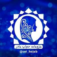 محمد اقاجانی