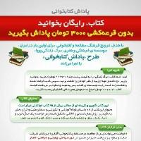 حمید علامه