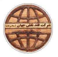 کارخانه شکر نقش جهان اصفهان