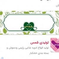 عاطفه سادات بنی کمالی