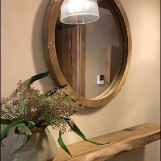 غرفهٔ چوب وهنر