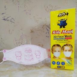 ماسک سه بعدی کودک طرح دخترانه ( بسته 25 عددی)  ارسال رایگان