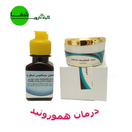 پک هموروئید (کرم و محلول)- باسلام