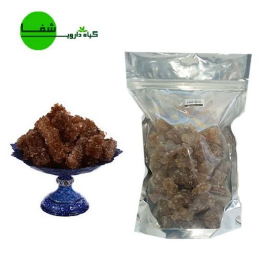 نبات قهوه ای 1کیلویی- باسلام