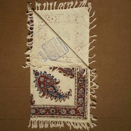رومیزی کوچک(طرح بوته دوتیکهای)- باسلام