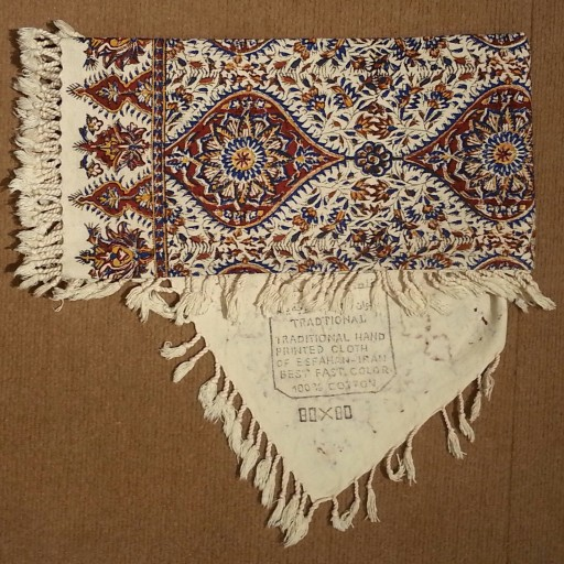 رومیزی متوسط (طرح قالیچه)- باسلام