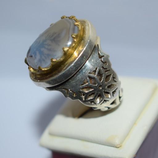 انگشتر شجر زیبا- باسلام