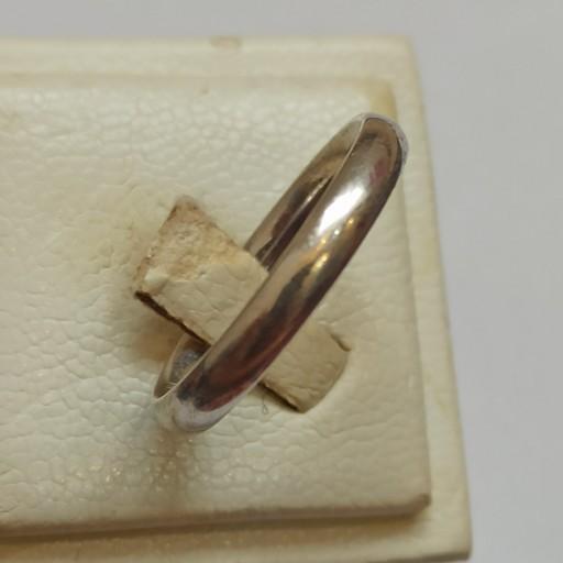 حلقه نقره- باسلام