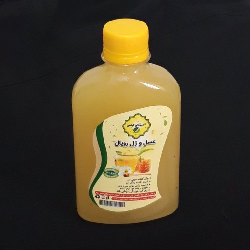 شامپو ژل رویال عسل طبیعی انستیتو چلیپا عسل ظرف 300 گرمی- باسلام