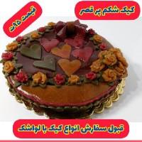 حسین عرب