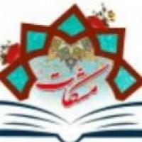 هادی یحیی پور