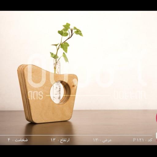 گلدان p 121 Natural- باسلام