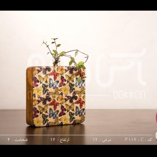 گلدان p 119 C Brown- باسلام