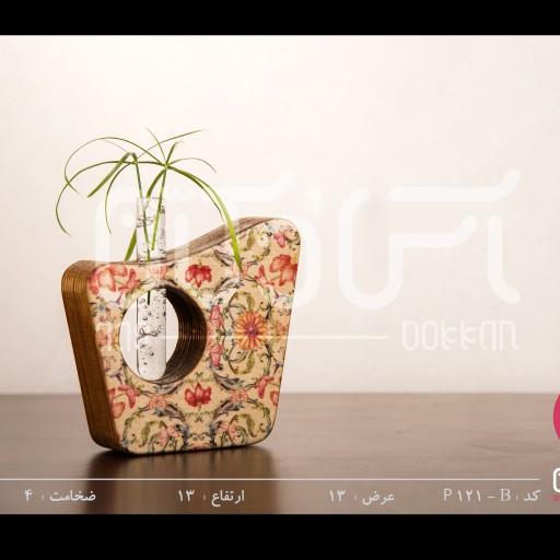 گلدانp 121 B Brown- باسلام
