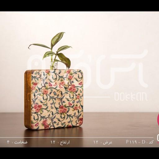 گلدان p 119 D Brown- باسلام
