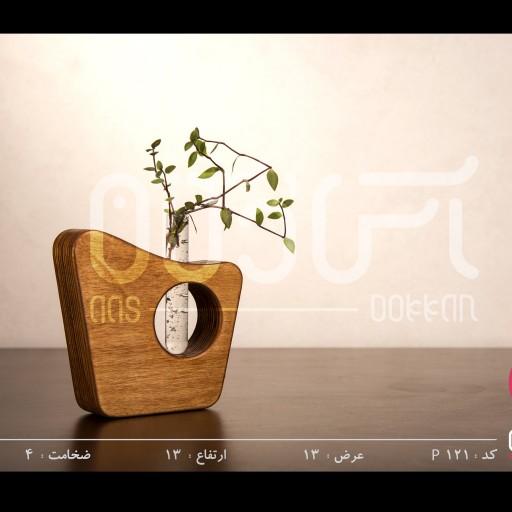گلدان p 121 Brown- باسلام