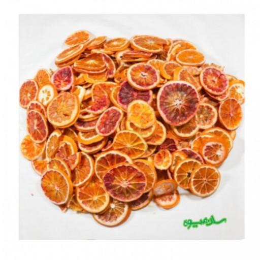 پرتقال خونی خشک لوکس سان میوه- باسلام